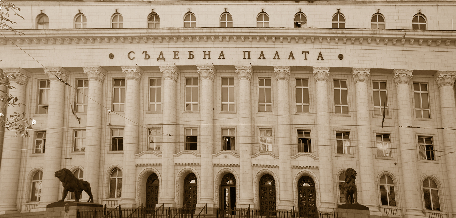 Palace_of_Justice_Justizpalast_Sofia_2012_PD_6